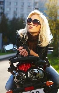 Правильная Блондинка, 18 мая , Москва, id158113326