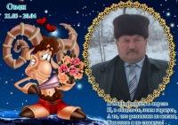 Lica Ciocan, 8 марта 1996, Москва, id166958754