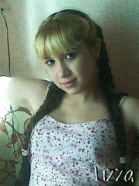Лиза Куковякина, 15 мая 1995, Киев, id50463005