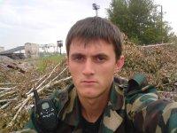Рустам Николаев, 21 февраля 1984, Донецк, id77784836