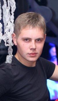 Алексей Гончаров, 29 февраля 1988, Алушта, id81984583