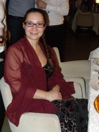 Виктория Борисовская, 21 апреля , Краснодар, id862017