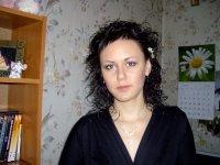 Елена Максимова, 19 ноября 1997, Карталы, id93380397