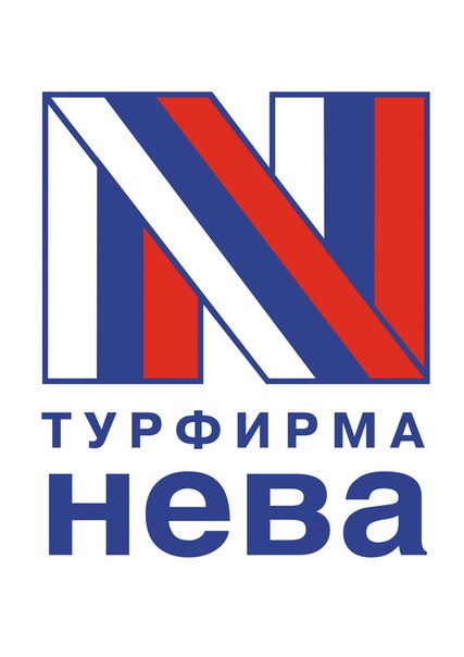 ...как туроператор по всем видам туризма: выездной, въездной, прием и обслуживание иностранных и российских туристов.