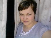 Вера Морозова, 20 апреля 1986, Калининград, id117296013