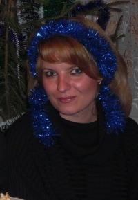 Ольга Бородина, Москва, id122694821
