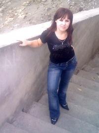 Виктория Афанасьева, 8 июня 1993, Краснодар, id124788310