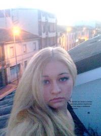 Elizaveta Konovalova, 11 февраля 1991, Хабаровск, id129251097