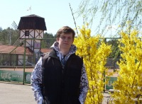 Борис Борис, 1 ноября , Черкассы, id27314714