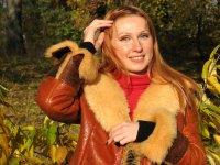 Наталья Семиренко, 10 марта 1989, Козьмодемьянск, id74495131