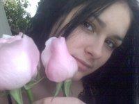 Аня Нозадзе, 20 августа 1993, Новоалександровск, id75658182