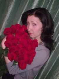 Елена Гусева(хорошкина), 5 апреля 1984, Рязань, id83762549