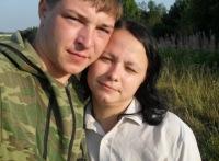 Юлия Капустина, 30 сентября , Великий Устюг, id88511118