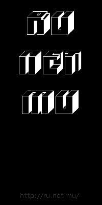 Ru.net.mu Online, 29 мая 1980, Пермь, id89181705