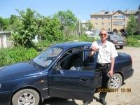 Сергей Бельш, 9 апреля 1960, Новосибирск, id116581533