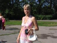 Евгения Кустова, 19 марта , Чернушка, id122209664
