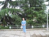 Неля Дьячкова, Донецк, id144240368