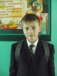 Вадим Овчинников, 5 июля 1998, Новосибирск, id145851483
