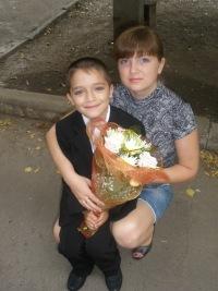 Юлия Бабарыкина, 27 декабря 1983, Донецк, id28892883