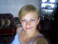 Анна Сигунова, 30 декабря , Липецк, id43067640