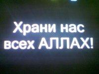Ss Sss, 1 февраля 1992, Екатеринбург, id45614722