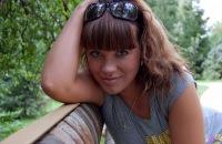 Татьяна Юденко, 3 апреля , Минск, id58485742