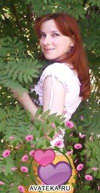 Елена Юркова