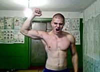 Диман Щербаков, 13 июня , Волгоград, id72930932