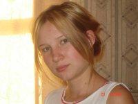 Мария Кудяшева, Ижевск, id77715151