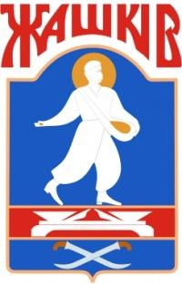 Zhashkov