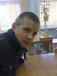 Влад Крячко, 11 июня , Хабаровск, id136481095