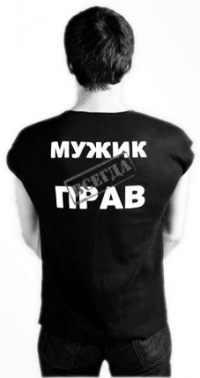 Игорь Федулов, 21 марта 1999, Кузнецк, id142312018