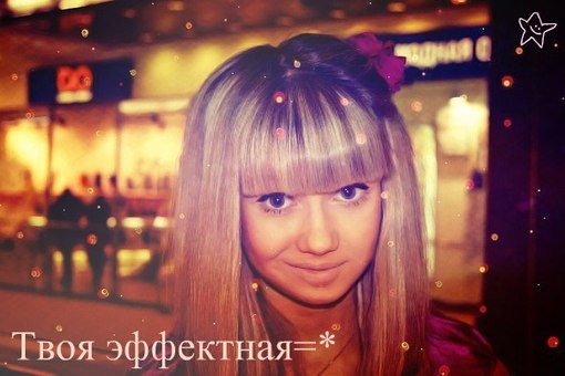 ... на аву - Лучшие картинки на аву здесь: kartinku-ava.besaba.com/razdeli/foti/foto-dvuh-devushek-na-avu.html