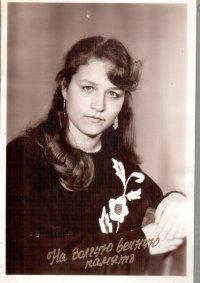 Елена Славинская, 31 декабря 1971, Донецк, id42043967
