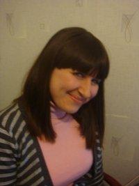 Swetlana Volkova, 18 сентября , Киев, id61749593