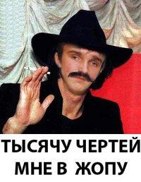 Иван Воронцов