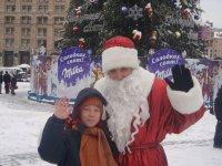 Дима Андриевский, 10 февраля 1998, Москва, id92909485
