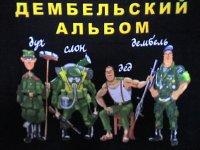 Олег Коньков, 15 апреля 1989, Великие Луки, id95249926
