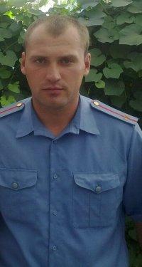 Василий Донсков, 20 июня 1991, Минск, id99734558