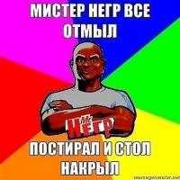 Женя-Свиридовский Оо, id164955078