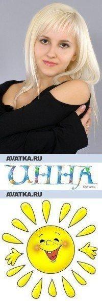 Нана Кошелева, 10 октября 1991, Казатин, id42085979