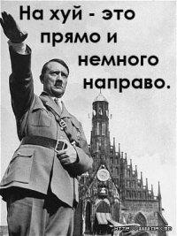 Захар Ловта, 5 апреля 1986, Москва, id7690766