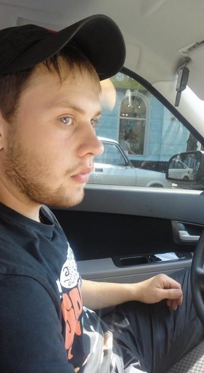 Диман Климов