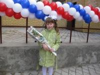 Анна Шилова, 12 сентября , Оса, id145967863