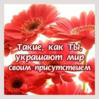 Надя Громова, 24 августа , Тверь, id46456144