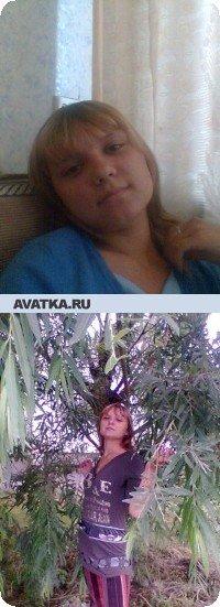 Саша Редковская, 1 апреля , Красноярск, id47280176