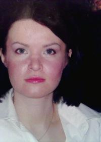 Елизавета Савельева, 11 августа 1983, Москва, id47694713