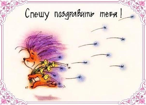 http://cs4446.vkontakte.ru/u52970091/-5/x_83b270a3.jpg