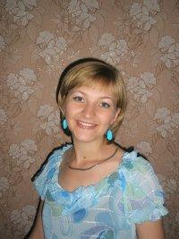 Елена Долматова, 16 августа 1985, Северодвинск, id58202028