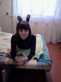 Наталия Бордунова, 28 января 1983, Северск, id63835956